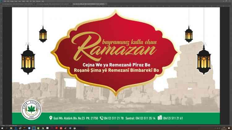 Ramazan Bayramınızı Kutlarız